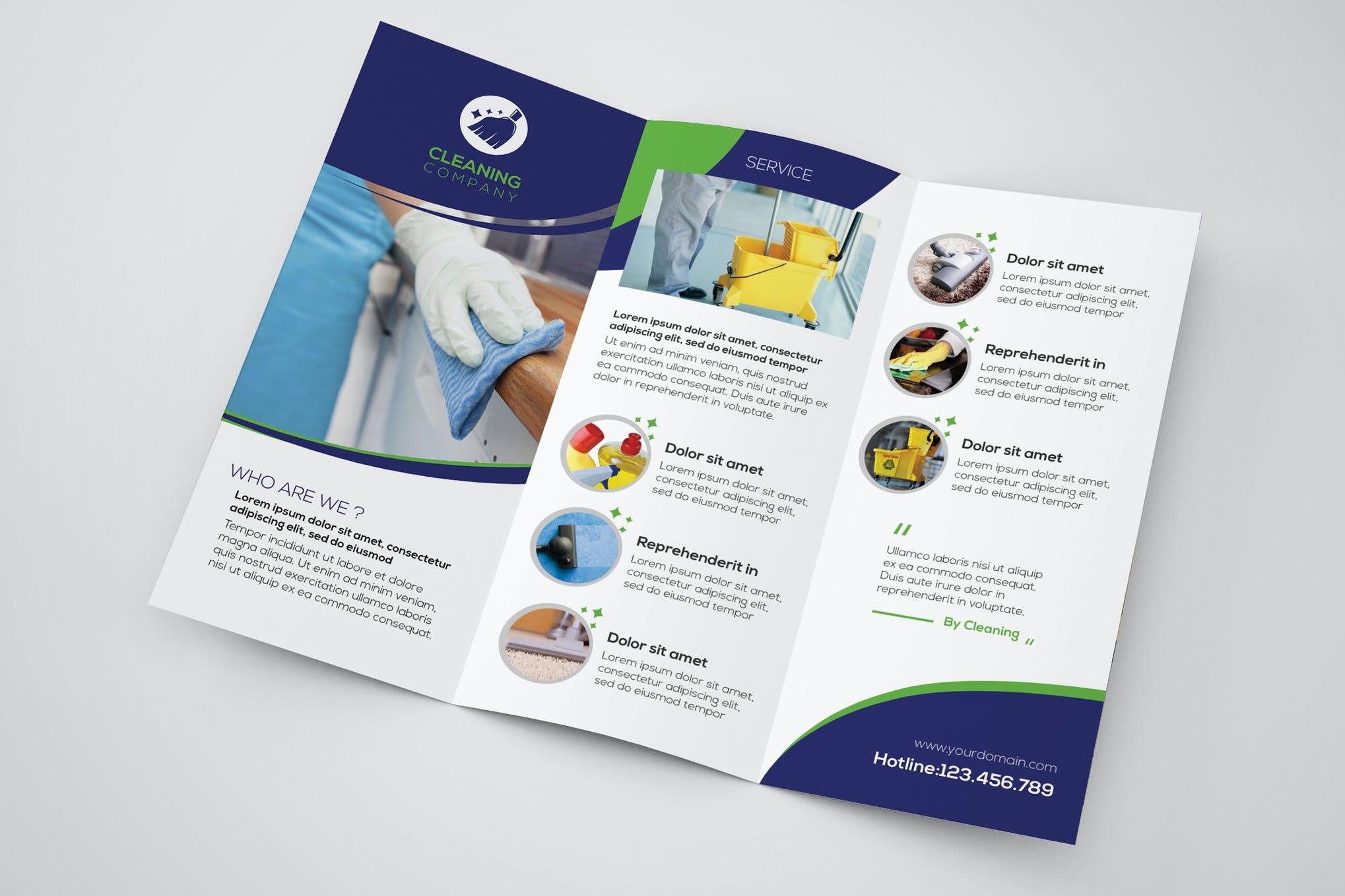 Brochure design example
